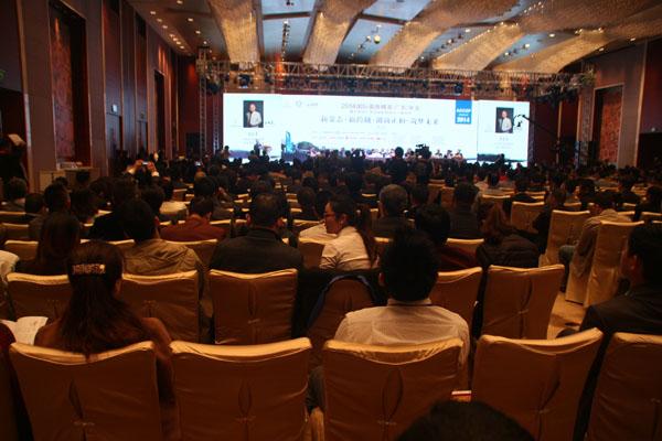 主办方代表广东省安徽商会会长王文银,正和岛创始人刘东华,安徽